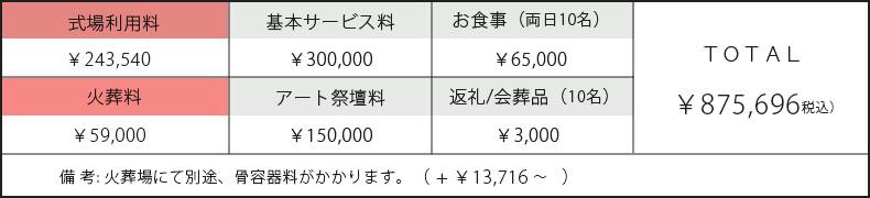 case-23_haku