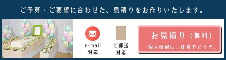mitsumori-kazokusou
