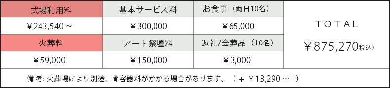 case-tokyo_tama03