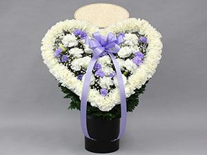 ハート型供花 [violet]