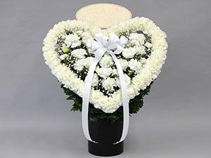 ハート型供花 [white]